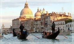 Концерт Итальянские каникулы