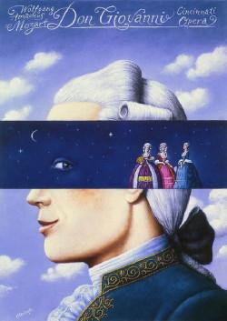 Концерт В. А. Моцарт «ДОН ЖУАН»