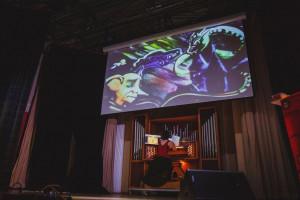 «Органный мир фэнтези: Хогвартс и Властелин колец»