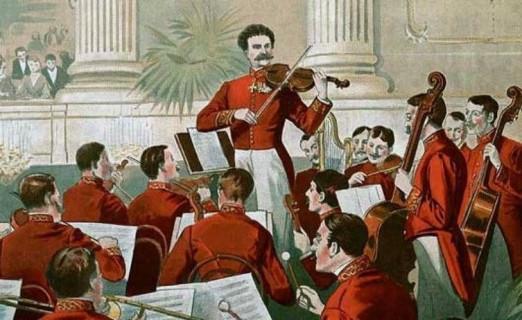 Концерт «Штраус - бал».  Сказки Венского леса