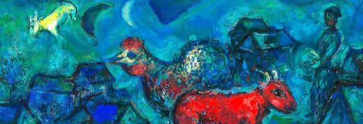Концерт  Новогодний концерт. «Звучащие полотна. Шагал». «Орган, дудук и саксофон»