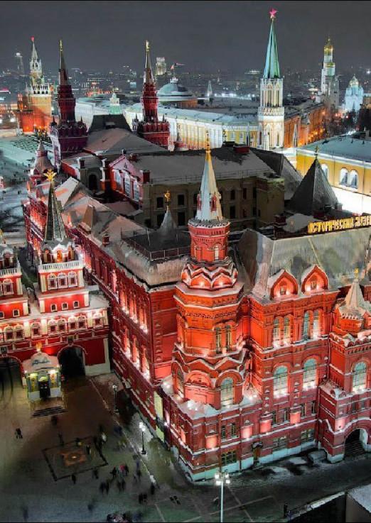 Концерт Россия - Германия