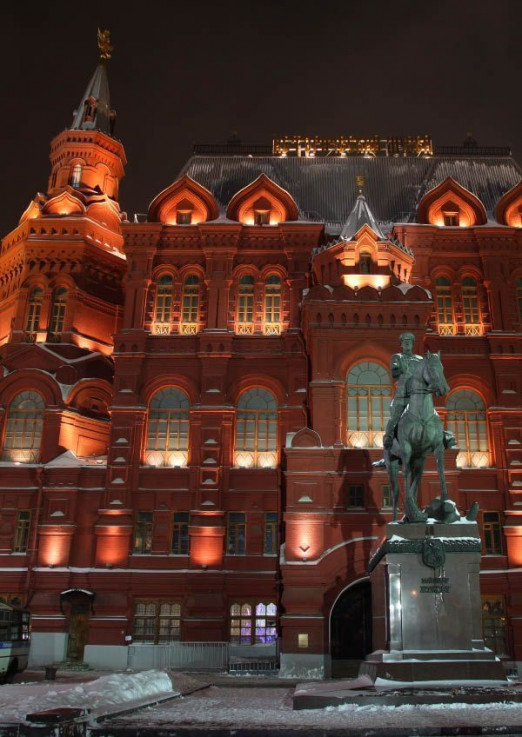 Концерт Россия - Франция