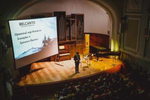 «Органный мир Фэнтези: Хогвартс и Хроники Нарнии»