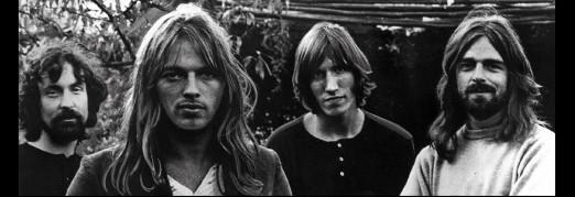 Концерт «Великие рок-хиты. Pink Floyd»