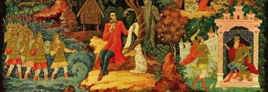 Концерт «Сказки Пушкина. Лукоморье»