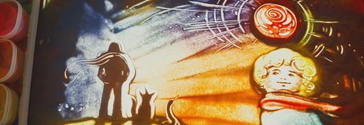 Концерт Сказка с органом и песочной анимацией «Маленький принц»