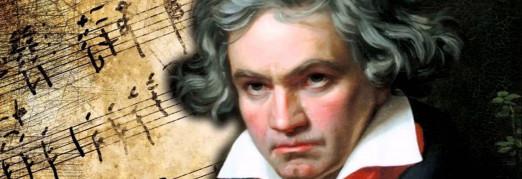 Концерт «Бетховен. Лунная соната»