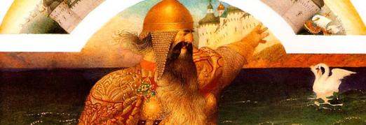 Концерт Сказка с песочной анимацией  «Сказка о Царе Салтане»