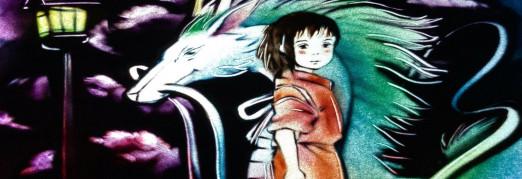 Концерт «Музыкальный мир Аниме. Музыка фильмов Хаяо Миядзаки»