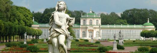 Концерт «Романтический вечер с саксофоном и арфой»