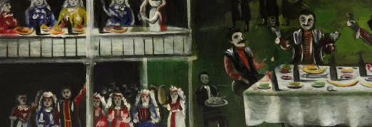 Концерт «Грузинские танцы и хор»