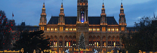Концерт «Новый год в Вене. Иоганн Штраус»