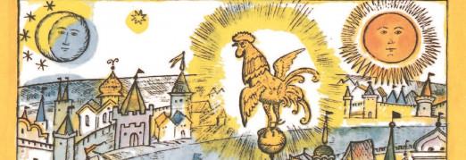 Концерт Музыкальная сказка с песочной анимацией «А.С. Пушкин. Золотой петушок»