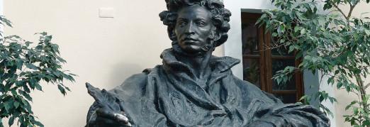 Концерт А.С.Пушкин «Каменный гость». Фламенко Андалусии и песочная анимация