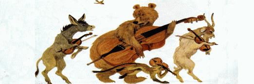 Концерт «Басни Крылова»