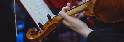 Концерт «И.С. Бах. Бранденбургский концерт. И.С. Бах. Токката и фуга ре минор. А. Вивальди. Времена года»