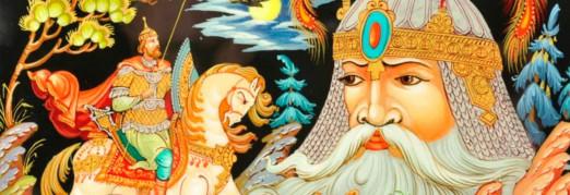 Концерт Музыкальная сказка с песочной анимацией «А.С. Пушкин. Руслан и Людмила»