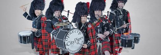 Концерт «Легенды Ирландии и Шотландии»  Шотландские волынки, барабаны и ирландские флейты