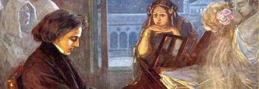 Концерт «Виртуозы рояля: Лист, Шопен, Рахманинов»