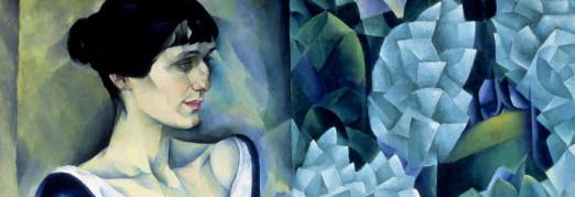 Концерт Посвящение Анне Ахматовой «То пятое время года». Литературно-музыкальная композиция