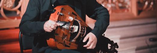 Концерт «Концерт для дудука и колёсной лиры»