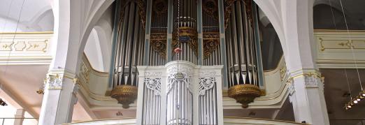 Концерт Увлекательный концерт и занимательный рассказ  «Три органа»