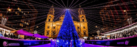 Концерт «Christmas Gala»