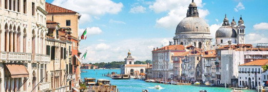 Концерт «Рождество в Венеции. Вивальди. Зима. Альбинони. Адажио. Паганини. Каприс 24»