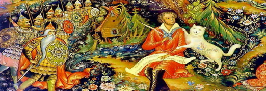 Концерт «Лукоморье»