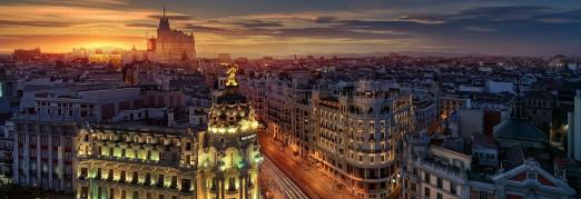 Концерт «Ночная стража в Мадриде»