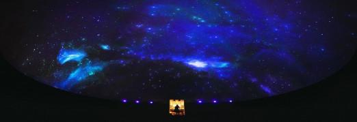 Концерт «Космос»