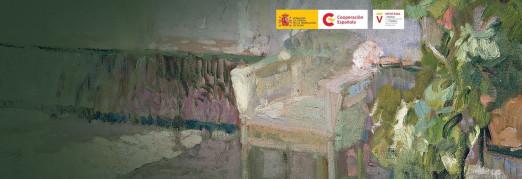 Концерт «Испания в звуках и красках»