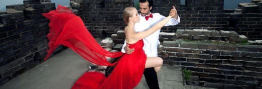 Концерт «Международный день танго. Зима в Буэнос-Айресе»