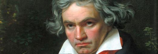 Концерт «Бетховен. Симфония №5. Концерт для фортепиано с оркестром №5»