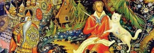 Концерт Путешествие по сказкам Пушкина.  «Лукоморье»