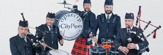 Концерт «Рок-хиты на шотландских волынках»