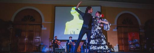 Концерт «Огненные танцы Фламенко в Новый год»